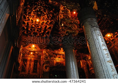 Chinese temple interior - stock photo