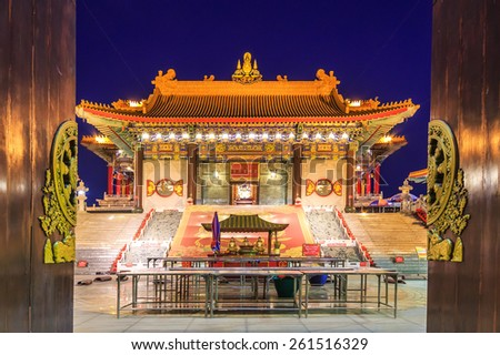 Chinese temple opened fire on Chinese New Year at night in Thailand. They are public domain or treasure of Buddhism, no restrict in copy or use  - stock photo