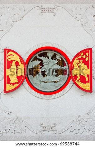 Chinese Temple opened window - stock photo