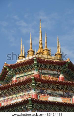 Chinese Temple Pagoda In Sunlight, Kek Lok Si Temple, Penang, Malaysia - stock photo