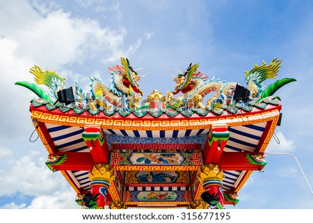Chinese temple roof. - stock photo