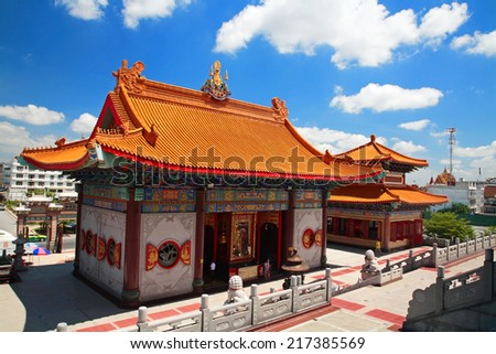 Chinese temple with blue sky in Bangkok, Thailand