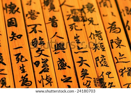 Chinese tradition bamboo book - stock photo