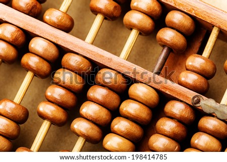 Chinese traditional abacus - stock photo