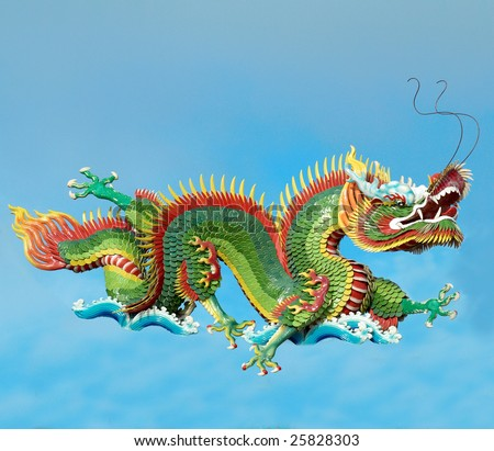 Chinese traditional dragon - stock photo