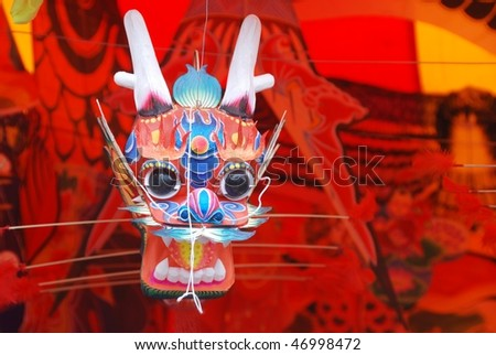 Chinese traditional dragon kite,Closeup.