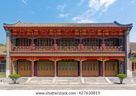 Chinese traditional house at Juyongguan Great Wall in China. - stock photo