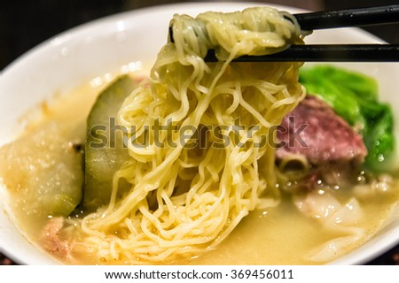 Chinese traditional noodles soup close up