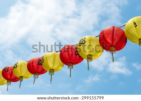 Chinese traditional paper lantern with sky background - stock photo