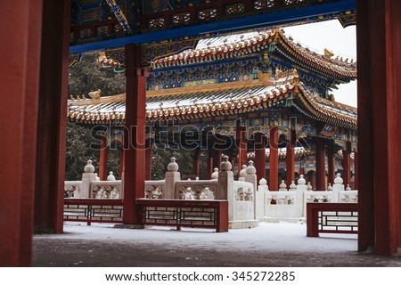 Chinese Traditional Pavilion, with snowing afternoon. Beihai Park, Beijing. - stock photo