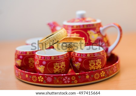 Chinese Traditional Tea Set Used In Wedding Ceremony