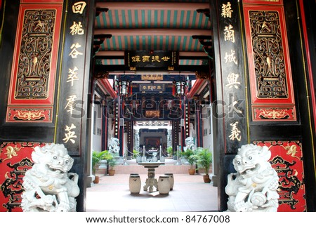 Chinese Traditional Temple - stock photo