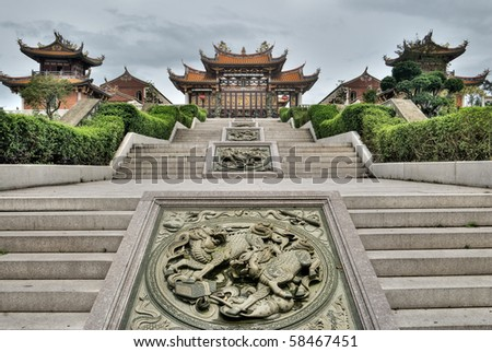 Chinese traditional temple, Buddhism, Taoism building in Macao, China. - stock photo