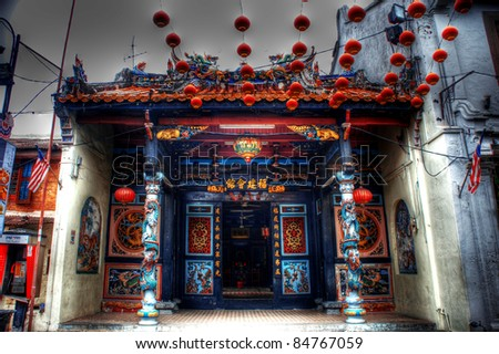 Chinese Traditional Temple HDR - stock photo