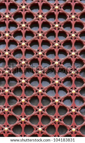 chinese traditional window and door decorative pattern - stock photo