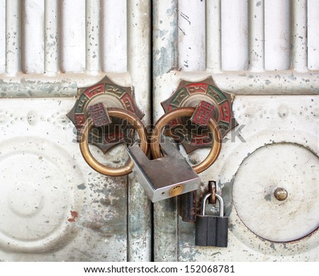 chinese tradtional old lock up and door, chinese word mean fortune and double happiness - stock photo