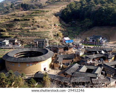 Chinese village in Fujian which is special for the   Earth Tower of Hakka -an ancient Chinese building in Hujian, China which was in the list ofthe world heritage by UNESCO. - stock photo
