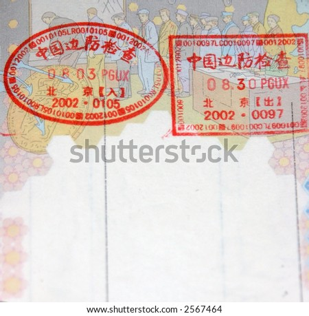 chinese visa in european passport - stock photo