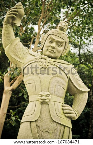 Chinese Warrior statue on Lantau Island in Hong Kong