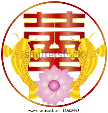 Chinese Wedding Double Happiness Text with Gold Fish Pair and Pink Lotus Flower Illustration Isolated on White Background Raster Vector - stock photo