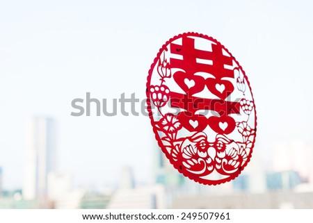 Chinese wedding greeting word on window - stock photo