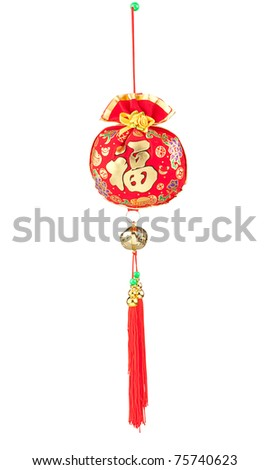 Chinese wind chime in red color isolated on white - stock photo