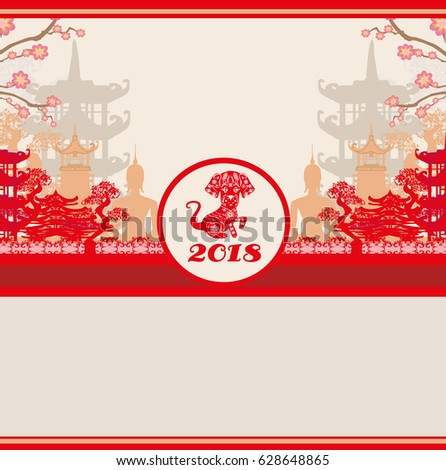 Chinese zodiac the year of Dog card