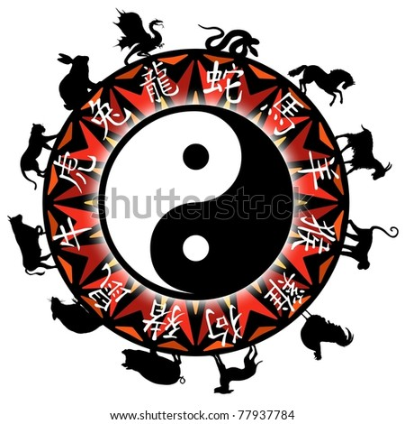 Chinese Zodiac with animal silhouettes and Chinese text - stock photo