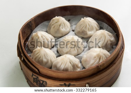 Chinesse Food with Stream Pork Dumpling - stock photo