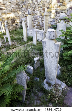 CHIOS ISLAND, GREECE - JULY 9, 2016: Ottoman tombstones inside the castle of Chios. Chios, Sakiz Adasi in Turkish, is the fifth largest of the Greek islands, situated in the Aegean Sea