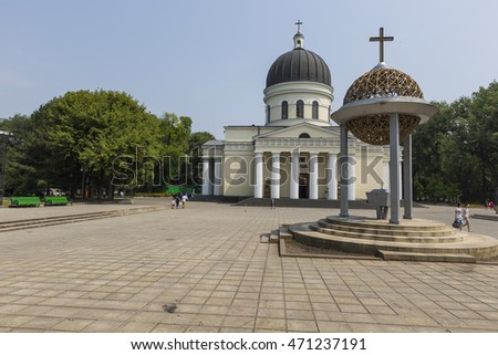 CHISINAU, MOLDOVA - JULY 30, 2016: Cathedral Park on July 30, 2016 in Chisinau, Moldova. Nativity Cathedral in Cathedral Park is the main Moldovan Orthodox place of worship in Chisinau.