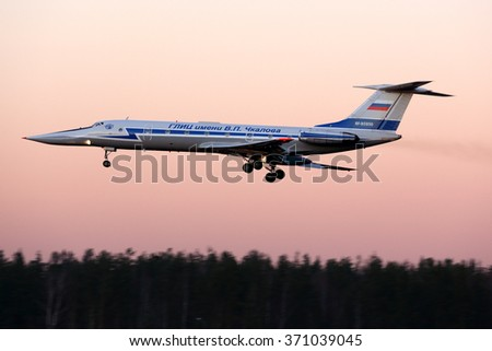 CHKALOVSKY, MOSCOW REGION, RUSSIA - MARCH 22, 2015: Tupolev Tu-134UBL of Russian Air Force landing at Chkalovsky.