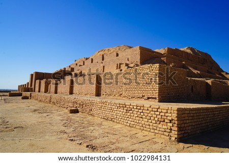 Chogha Zanbil is an ancient Elamite complex in the Khuzestan province of Iran