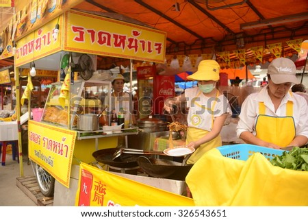 Chonburi, Thailand - Oct 12, 2015 - vegetarian food stalls sell Chinese vegetarian food during the vegetarian festival which taken place annually about 10 days in October as Chinese lunar calendar - stock photo