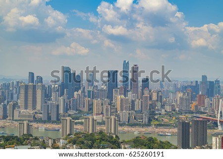 Chongqing beautiful scenery and city skyline