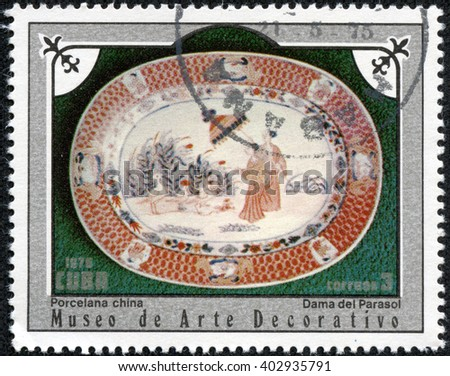 "CHONGQING, CHINA - April 17, 2014:a post stamp printed in CUBA shows a porcelain dish, the series ""National Museum Treasures"", circa 1975 - stock photo"
