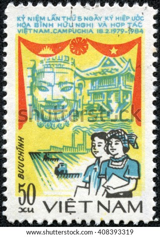 CHONGQING, CHINA - April 18, 2014:A postage stamp of VIETNAM shows cooperation agreement between Vietnam and Kampuchea, circa 1984 - stock photo