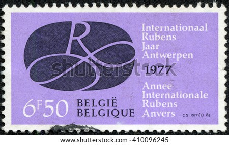 CHONGQING, CHINA - April 25, 2014:a stamp printed by Belgium, shows Peter Paul Rubens Monogram, circa 1977 - stock photo