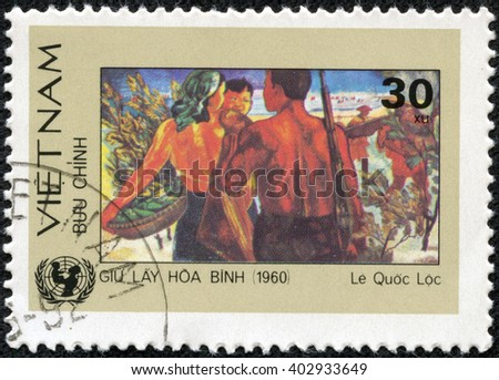 CHONGQING, CHINA - April 17, 2014:stamp printed in Vietnam shows pickers harvest (1960), circa 1980 - stock photo