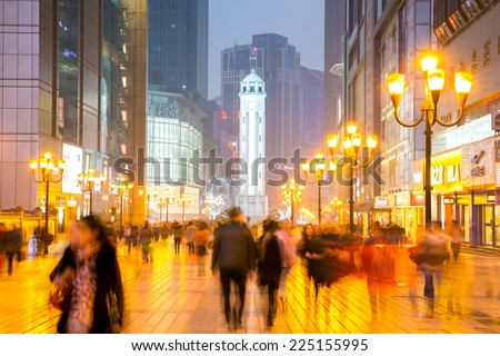 Chongqing, China - JAN 17: A view of the Jeifangbei on Jan 17, 2014 in Chongqing China. Chongqing is the largest direct-controlled municipality and comprises 19 districts, 15 counties and 4 counties. - stock photo