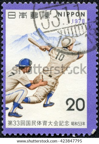 CHONGQING, CHINA - May 7, 2014:A postage stamp of Japan shows Baseball players, 1978 - stock photo
