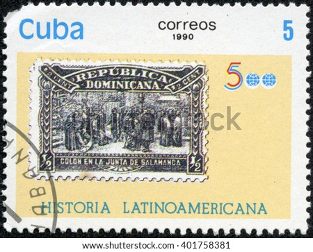 """CHONGQING, CHINA - May 17, 2014:A stamp printed in Cuba from the """"Latin American History 5th series"""" issue shows Dominican Republic 1900 Columbus stamp, circa 1990. - stock photo"""