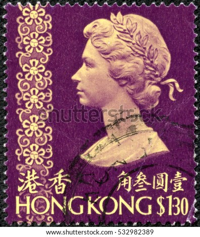 CHONGQING, CHINA - May 10, 2014:A stamp printed in Hong Kong showing a portrait of Queen Elizabeth II, circa 1973.