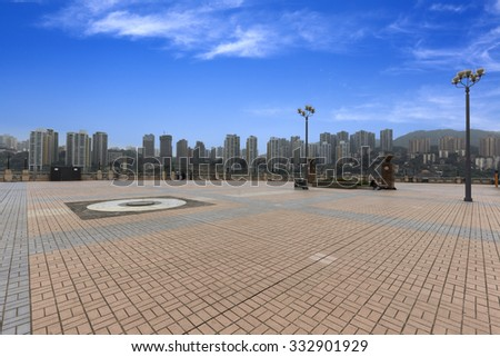 Chongqing City Square - stock photo