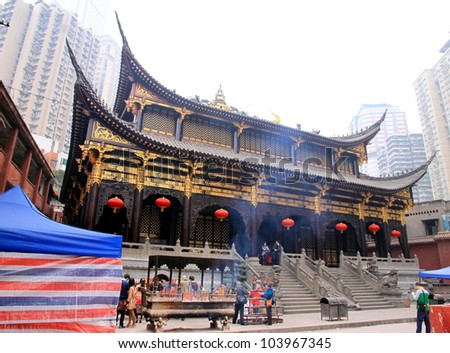 Chinese Architecture Stock Photos Images Amp Pictures