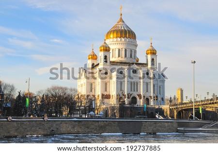 Christ the Savior Cathedral - stock photo
