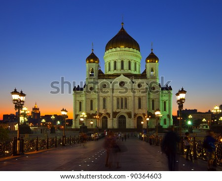 Christ the Savior Cathedral at Moscow in dusk. Russia