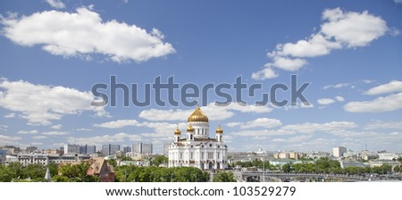 Christ the Savior Cathedral in Moscow, Russia - stock photo