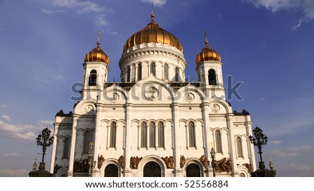 Christ the Savior Cathedral.  Moscow