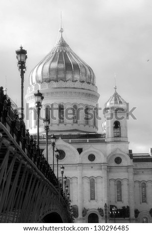 Christ the Savior Church in Moscow, Russia. Patriarshiy bridge with vintage style street lights. Black and white photo. - stock photo